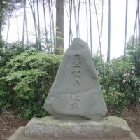水戸の三角(2)