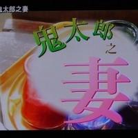 日本の新作ドラマ、同時放送に限りなく近く!