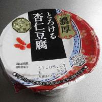 杏仁シフォンケーキ