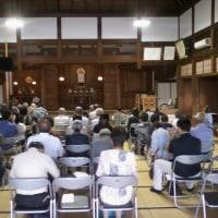 甘木親教会「信徒の集い」開かれる。2016.09.03~04.