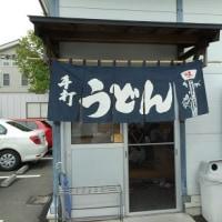 山梨県K.T.Tスポーツボクシングジム公式ブログ・・・ Owner's つぶやき「 吉田のうどん 」