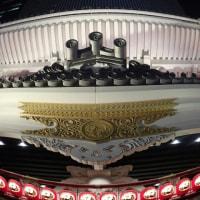 銀座 歌舞伎座