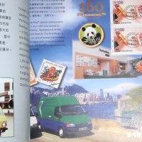 香港の郵便車