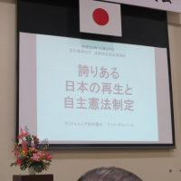 本屋親父のつぶやき 10月27日 「誇りある日本の再生と自主憲法制定」講演会