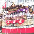 2017年祇園祭り