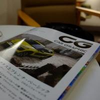 雑誌読んでる間に。。。プロの洗車でスッキリ