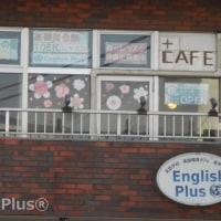 English Plus 2017年5月のEnglish Only Weekのお知らせ(日本語編)