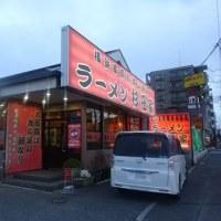 杉田家 千葉店<その17> (千葉市中央区)