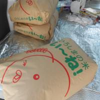 糖度高く食感サクサク 太秋柿