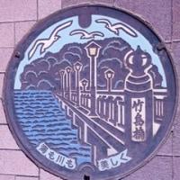 形原漁港大橋(ブルーブリッジ)