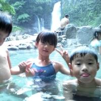 九十浜、大滝温泉、イズーにえ~っとお盆休み満喫しました!
