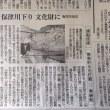 保津川下りの操船技術が亀岡市の民俗無形文化財に指定されました。
