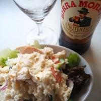 イタリアン・ビール モレッティ
