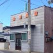 油川駅探訪!