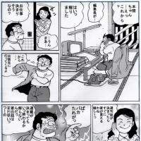 明日天気にな~れ(77)