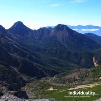 山にも個性。