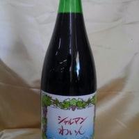 シャルマンワイン 一升瓶ワイン入荷