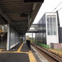 新しい「松橋駅」お目見え。