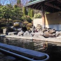 七戸町 ほっとプラザ 杉の子温泉