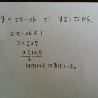 警視庁3類no36(平成28年9月18日)