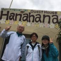 1月16日チェックアウト~ゲストハウスhanahana In 宮古島〜