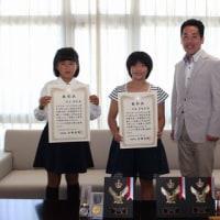第21回わんぱく相撲大阪府決勝大会で優勝された小谷星衣良さん、濱上望花さんに箕面市長表彰!