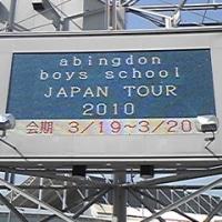 a.b.s JAPAN TOUR2010@幕張メッセ
