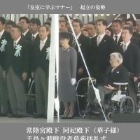 街宣ライブ>>>5.30 毎日新聞の皇室不敬報道抗議!緊急国民行動