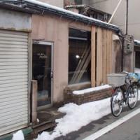 休業していた喫茶店。なにやら工事が始まった。寺島蔵人邸向かい。
