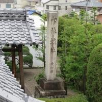 【城巡り76】下社城跡!