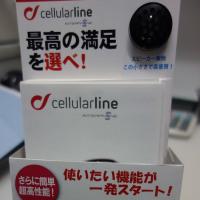 Interphone Peopleのご紹介!!