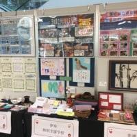 高文連特別支援学校部会開催!