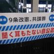 「まんなかながわ」の展示/「人生は素敵だ!日本を生きよう!」すごい。7月5日(水)のつぶやき