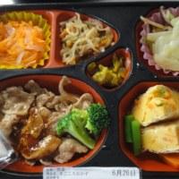食話(5)