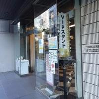 西梅田での朝の過ごし方