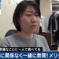 元テレ朝・龍円愛梨さんが語る