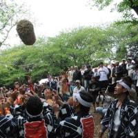 『国府祭』 餅まき(ちまき)