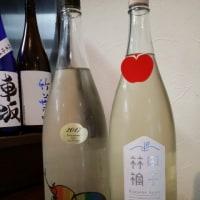 関東地方の日本酒 其の34