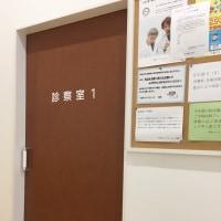 病院に着きました。