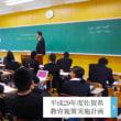 佐賀県立高校・中学校の募集定員が出ました