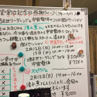 ★横浜元町 コラボイベント終了しました♪