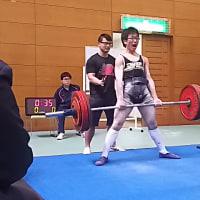 第14回全日本高校選抜パワーリフティング選手権大会