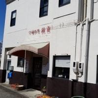 一期 いちご巡り 知多半島 No.70