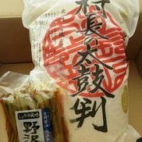 長野県木島平村 特産品詰め合わせセットM♪
