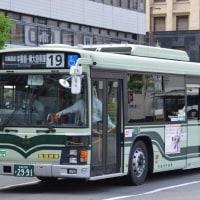 京市交 2991