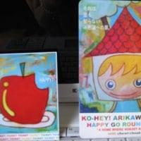 KO-HEY!ARIKAWA EXPO HAPPY GO ROUND 2007