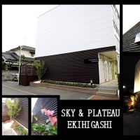JR古賀駅まで徒歩約4分 ★SKY&PLATEAU駅東106号★1K ソフトリノベ「cappuccino」