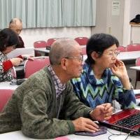 PC相談室 桜井-16.12.3