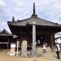 「四国遍路記」長尾寺(ながおじ)は、香川県さぬき市長尾西にある寺院。四国八十八箇所霊場の第八十七番札所。本尊は聖観世音菩薩