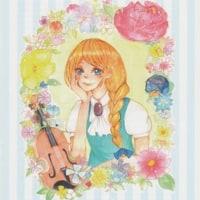 安田女子中学高等学校管弦楽部 第25回定期演奏会初めて観に行くそして演奏も上手い!
